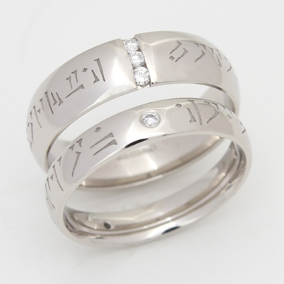Rune rings with diamonds